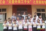晋江市教育系统关工委会议1