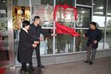 晋江市启动青少年党史国史教育示范基地揭牌